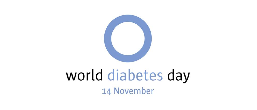 Journée Mondiale du Diabète 2017